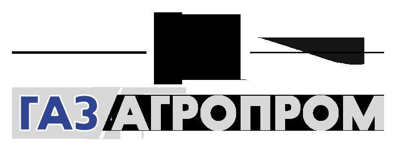 ГАЗАГРОПРОМ